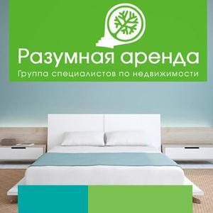 Аренда квартир и офисов Долгоруково