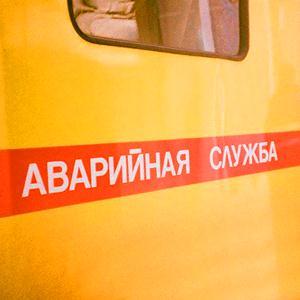 Аварийные службы Долгоруково