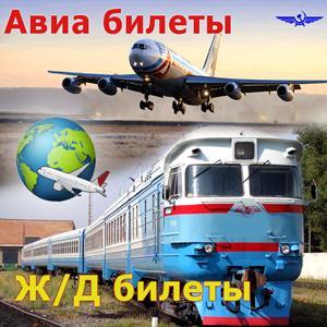 Авиа- и ж/д билеты Долгоруково