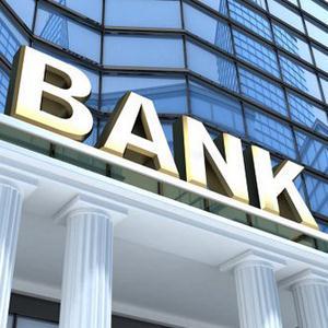 Банки Долгоруково