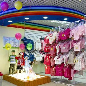Детские магазины Долгоруково