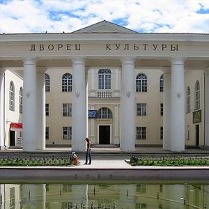 Дворцы и дома культуры Долгоруково