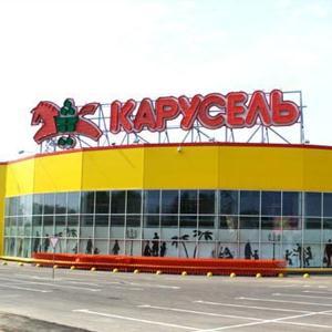 Гипермаркеты Долгоруково