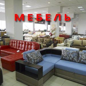 Магазины мебели Долгоруково