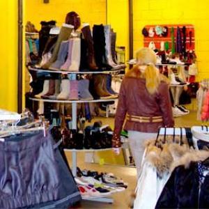 Магазины одежды и обуви Долгоруково