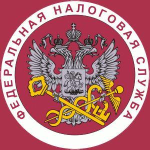Налоговые инспекции, службы Долгоруково
