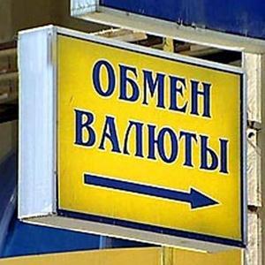Обмен валют Долгоруково