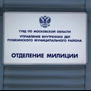 Отделения полиции Долгоруково