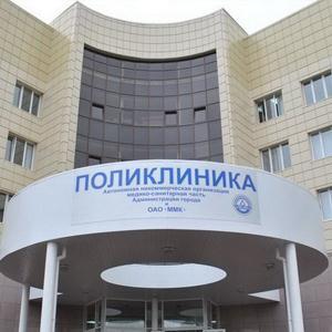 Поликлиники Долгоруково