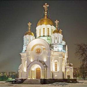 Религиозные учреждения Долгоруково
