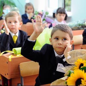 Школы Долгоруково