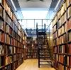 Библиотеки в Долгоруково
