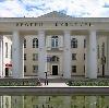 Дворцы и дома культуры в Долгоруково