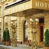 Гостиницы в Долгоруково