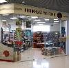 Книжные магазины в Долгоруково