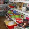 Магазины хозтоваров в Долгоруково