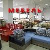 Магазины мебели в Долгоруково