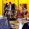 Магазины одежды и обуви в Долгоруково