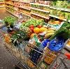 Магазины продуктов в Долгоруково