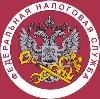 Налоговые инспекции, службы в Долгоруково