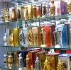 Парфюмерные магазины в Долгоруково