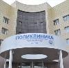 Поликлиники в Долгоруково