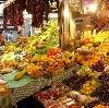 Рынки в Долгоруково