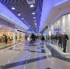 Торговые центры в Долгоруково
