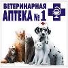 Ветеринарные аптеки в Долгоруково