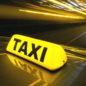Такси Долгоруково