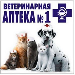 Ветеринарные аптеки Долгоруково